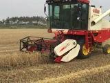 Nuova mietitrebbiatrice della soia del riso del frumento