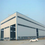 工場のためのプレハブの軽い鉄骨構造の研修会