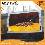 屋外のLED表示P6 SMD RGB LEDモジュールの広告