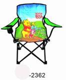 子供の腕の椅子(BLF-2362)
