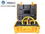 防水カメラWps715DJが付いている管の下水道の下水管の点検カメラ