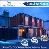 2017軒の熱い販売の高品質新しいデザインプレハブの輸送箱の家
