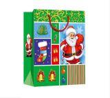 クリスマスのカスタムペーパーショッピング・バッグ