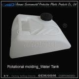 Réservoir d'eau en plastique avec le PEBDL Moulage par rotation de décisions