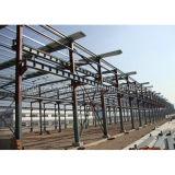 Almacén prefabricado móvil económico de la casa de la estructura de acero de la alta calidad