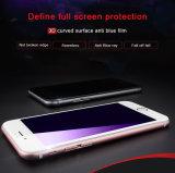 輪郭強調iPhone 6/6plusの反青いフィルムのための絹プリント緩和されたガラスの保護装置
