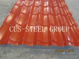 インドのRal5015によって波形を付けられる側面図を描かれた広がるか、またはタイルのプロフィールの屋根ふきシート