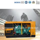 Yuchai Engine Bobigのディーゼル発電機によって動力を与えられる発電機41kVA-1375kVA