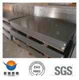 Усиленная высокопрочная холоднокатаная сталь
