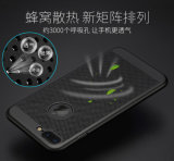 Nieuw kom Geval van de Telefoon van de Schokbestendige Zomer van PC van de Dissipatie van de Hitte het Slanke Harde Koele voor iPhone7plus aan