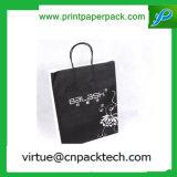 リサイクルおよび環境保護のツイストショッピング紙袋