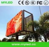 Visor de LED de cores completas Porta frontal aberta / porta dupla Armário de portas abertas