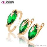 贅沢な女性のリング、イヤリング-63657とセットされる最新のモデル方法宝石類CZ Gemestoneの宝石類