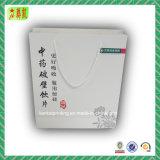 Custome imprimió el bolso laminado del papel de arte para el empaquetado
