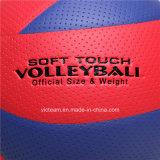 Volleyball stratifié Wearproof de pratique en matière de qualité supérieur