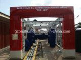 Automático de la máquina de lavado de coches / salón de belleza Equipo / Wash Center Equipo