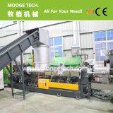 Moogeの単段のプラスチックPEのフィルムのペレタイジングを施す機械