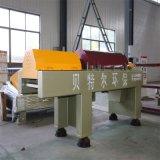 Carafe centrifuges horizontales pour les protéines de soya avec Dierct en usine