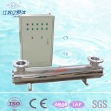 Stabilimento di trasformazione UV di disinfezione dell'acqua dei sistemi dello sterilizzatore