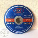 石125X3X22.2のための切断の車輪