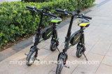 Горячая продажа 36V складные Smart Mini E-для скутера заводская цена