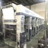 Máquina de impressão do Rotogravure de 8 cores com três o motor 150m/Min