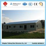 Almacén industrial prefabricado de la estructura de acero del diseño de la construcción