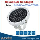 アルミニウム白いハウジングの外部スポットライトIP65屋外RGB 30W 54W DMX LEDの洪水ライト