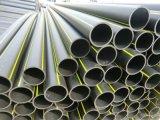 Tubo confiable del HDPE de la característica para el suministro de gas