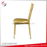 Silla comercial sin brazo de Chiavari de los bistros del club ocasional de oro del asiento (AT-336)