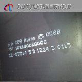 Плита горячекатаного углерода Dh32/Dh36 морская стальная