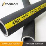 4SH высокого давления спирального усиленные резиновые гидравлический шланг и фитинг