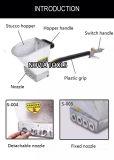 空気か空気のスタッコ、壁S-004のためのセメント乳鉢のスプレーのホッパー銃かプラスター