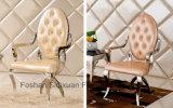 椅子を食事する現代フランスの贅沢な宴会のステンレス鋼のホテルアーム
