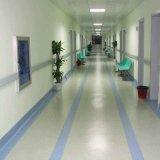 Un revêtement de sol en vinyle pour l'hôpital