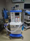 Medical Equipment Price List Anaesthetized Machine Theater Equipment S6100