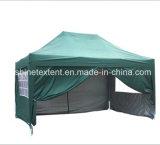 [10إكس15] يفرقع يطوي خيمة فوق خيمة لأنّ حزب