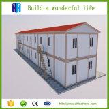 Retrait léger préfabriqué de Chambre de villa de structure de bâti en acier