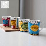 12oz China Promoções de porcelana Dom caneca com logotipo da empresa própria Imprimir