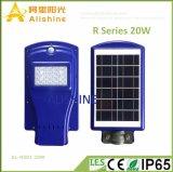 屋外の通りのための1つの太陽庭ライトの20Wすべて