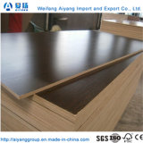 Melamine Faced 18mm Plywood Wholesale Factory Price
