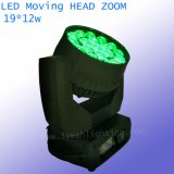 19 12W LED 급상승 광속 이동하는 맨 위 사건 빛