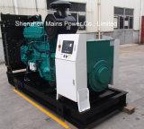 standard diesel del gruppo elettrogeno di 200kVA 160kw Cummins con il serbatoio di combustibile