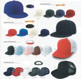 Casquillo rápido en blanco de /Flat Bill de la gorra de béisbol de la promoción/del casquillo de golf (nuevo estilo de la era)/casquillo del camionero/casquillo/sombrero del ejército con insignia modificada para requisitos particulares