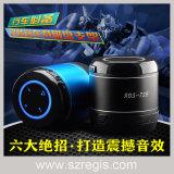 새로운 휴대용 알루미늄 합금 차 부류 핸즈프리 무선 Bluetooth 스피커