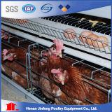 Автоматический цыпленок клетки батареи цыпленка системы подавать цыплятины поднимая оборудование