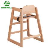 赤ん坊のための木の耐久の高い椅子
