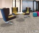 50X50cm Office Azulejos tapetes tufados Comercial Superfície PP PVC Pilha de loop de Apoio Hotel Tapete de exposições