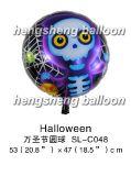 Изготовленный на заказ воздушный шар фольги (SL-C048)