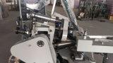 Cono de agua Copa de Curling Machine (ZZB-120A)